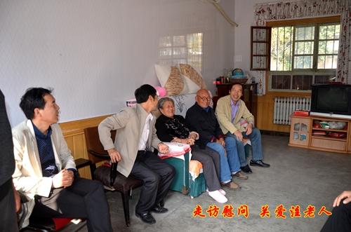 公司党委书记赵周顺一行重阳节走访慰问离休老干部
